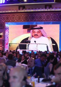 Diễn đàn Doha lần thứ 14 bàn về các biện pháp kinh tế