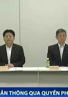 Nhật Bản thông qua quyền phòng vệ tập thể