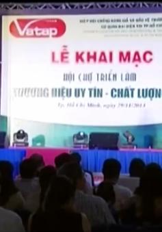 Khai mạc Hội chợ triển lãm Thương hiệu uy tín - chất lượng 2013