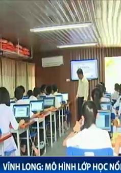 Mô hình lớp học nổi di động đầu tiên tại Vĩnh Long