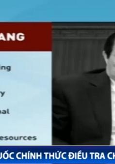 """Trung Quốc: """"Sau Chu Vĩnh Khang, nhiều nhân vật cấp cao khác sẽ bị điều tra"""""""
