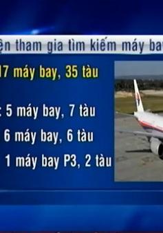 Máy bay Malaysia mất tích: Việt Nam huy động lực lượng hùng hậu nhất