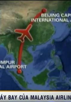 Các nước phối hợp tìm máy bay của Malaysia Airlines mất tích