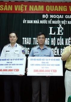 Hội người Việt Nam tại Liên bang Nga ủng hộ chiến sỹ biển đảo