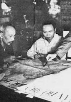 Chỉ đạo chiến lược của Chủ tịch Hồ Chí Minh trong chiến dịch Điện Biên Phủ