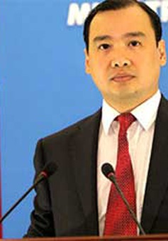 Việt Nam tham gia Sáng kiến An ninh chống phổ biến (PSI)