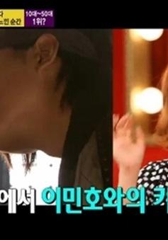"""Kim Hee Sun """"ghét"""" phải hôn Lee Min Ho"""