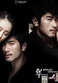"""Mãn nhãn với phim mới """"Thế giới người mẫu"""" trên VTV9"""