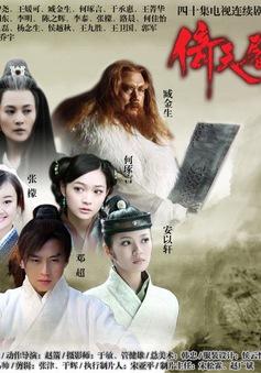 Phim mới trên VTV2, 19h: Ỷ thiên đồ long ký