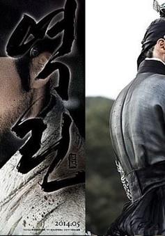 Hyun Bin thất vọng về phản ứng của khán giả trước phim vừa ra mắt