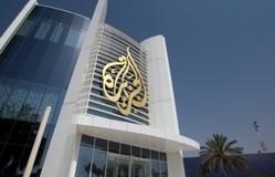Qatar không đóng cửa kênh truyền hình Al-Jazeera