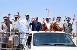 Ai Cập khánh thành căn cứ quân sự tại Trung Đông