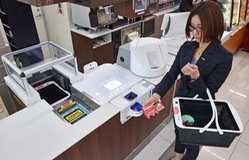 Nhật Bản áp dụng hệ thống cửa hàng không nhân viên