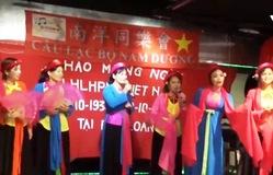 Kỷ niệm ngày Phụ nữ Việt Nam tại Đài Loan, Trung Quốc