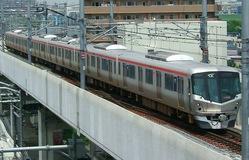 Đường sắt Tokyo xin lỗi vì tàu rời ga sớm… 20 giây
