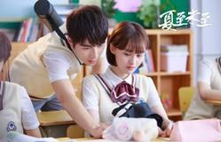 """Trịnh Sảng trở thành cô gái năm ấy chúng ta cùng theo đuổi trong phim """"Hạ chí chưa tới"""""""