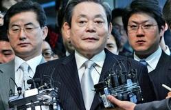 Chủ tịch Samsung Lee Kun-hee qua đời vì bệnh tim