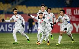 Ngày 19/7 sẽ công bố danh sách ĐT U23 Việt Nam