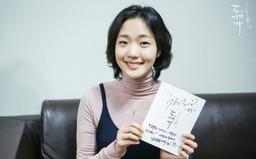 Kim Go Eun xác nhận tham gia dự án tái xuất của Lee Min Ho