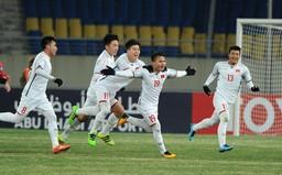 Ấn định ngày công bố danh sách ĐT U23 Việt Nam