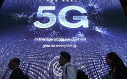 Các nước châu Âu đang ở đâu trong cuộc chạy đua phát triển 5G?