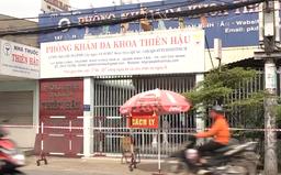 4 chuỗi lây nhiễm COVID-19 phức tạp tại TP Hồ Chí Minh