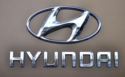 Hyundai sẽ đầu tư khoảng 1 tỷ USD để triển khai dự án sản xuất xe điện tại Indonesia