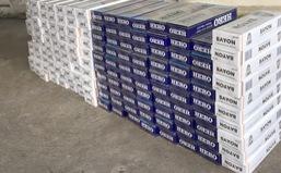 Tây Ninh: Phát hiện và thu giữ trên 1.600 gói thuốc lá điếu nhập lậu