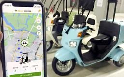 Ra mắt dịch vụ chia sẻ xe scooter tại Nhật Bản