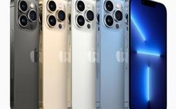 iPhone 13 có giá bán cao nhất gần 50 triệu đồng