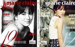 Song Hye Kyo đẹp mơ màng trên Marie Claire