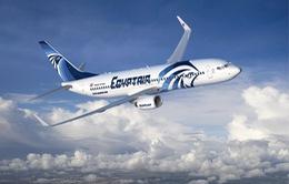 Hãng hàng không quốc gia Ai Cập thua lỗ hơn 1,4 tỷ USD