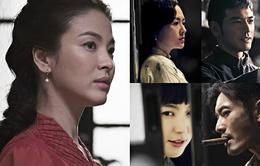 Song Hye Kyo đẹp mặn mà trong poster phim mới