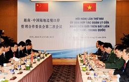 Hợp tác biên giới đất liền Việt Nam - Trung Quốc