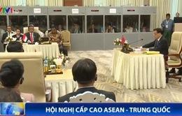 Hội nghị cấp cao ASEAN - Trung Quốc