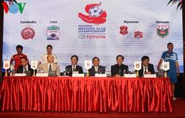 Chốt danh sách đội tham dự giải bóng đá vô địch các CLB khu vực sông Mekong