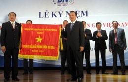 Bảo hiểm tiền gửi Việt Nam kỷ niệm 15 năm thành lập và phát triển