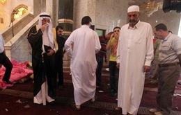 Saudi Arabia: Xả súng gây thương vong tại lễ hội của người Hồi giáo dòng Shi'ite