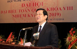 Chủ tịch nước dự Đại hội lần thứ 8 Hội Nghệ sĩ sân khấu