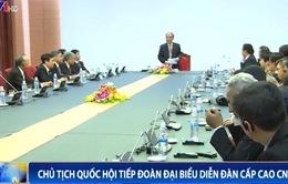 Chủ tịch Quốc hội Nguyễn Sinh Hùng tiếp đại biểu dự ASOCIO 2014