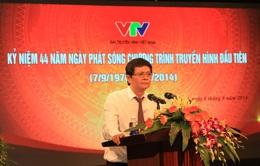 """TGĐ Trần Bình Minh: """"VTV tràn đầy quyết tâm vươn tới mốc phát triển cao"""""""