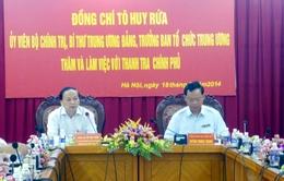 Đồng chí Tô Huy Rứa kiểm tra công tácThanh tra Chính phủ