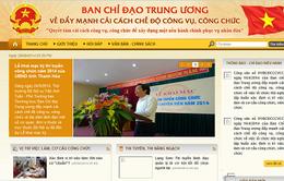 Ra mắt trang thông tin điện tử đẩy mạnh cải cách chế độ công vụ