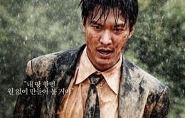 Phim giang hồ của Lee Min Ho hẹn khán giả Việt vào tháng 1/2015