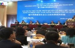 Hội thảo lý luận lần thứ 10 giữa Đảng Cộng sản Việt Nam và Đảng Cộng sản Trung Quốc