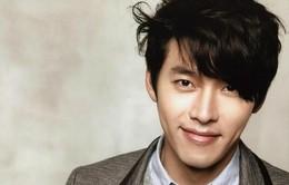 """""""Người cũ"""" của Song Hye Kyo trở lại màn ảnh nhỏ"""