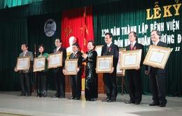 Bệnh viện TW Huế kỷ niệm 120 năm ngày thành lập