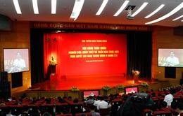 Hội nghị các Đảng ủy khối Doanh nghiệp Trung ương
