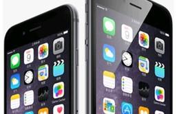 Trung Quốc: Hơn 2 triệu iPhone 6 được đặt trước trong 6 giờ