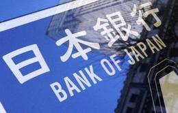 Nhật Bản bất ngờ nới lỏng chính sách tiền tệ